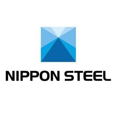 日本 製鉄 の 株価 日本製鉄 (5401) : 株価診断・理論株価